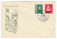 DDR 1956 FDC Mi-Nr. 536-537 SSt. Leipziger Herbstmesse