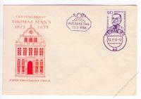 DDR 1956 FDC Mi-Nr. 534 ESt. 1. Todestag von Thomas Mann
