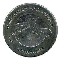 DDR 1978 J.1568 10 Mark Weltraumflug vz