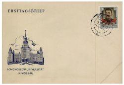 DDR 1954 FDC Mi-Nr. 425 ESt. 1. Todestag Stalin