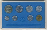 DDR 1979 Kursmünzensatz st (Export)