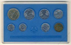 DDR 1981 Kursmünzensatz st (Export)