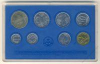 DDR 1982 Kursmünzensatz