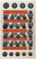 BRD 2000 Kursmünzensatz Prägestätte: A-J st