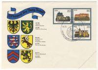 DDR Nr. U01/004 SSt. Wappen der Burg Ranis