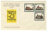 DDR Nr. U02/002a * MOPHILA '85