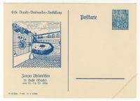 DDR Nr. PP005 D2/002b * 1. Briefmarkenausstellung in Halle