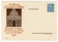 DDR Nr. PP005 D2/004 * 75 Jahre Philatelie in Zeitz