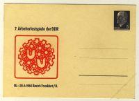 DDR Nr. PP008 D2/008b * 7. Arbeiterfestspiele der DDR Frankfurt/Oder