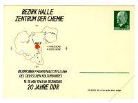 DDR Nr. PP009 D2/003a * Zentrum der Chemie - Bernburg