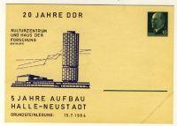 DDR Nr. PP009 D2/012c * 5 Jahre Aufbau Halle-Neustadt