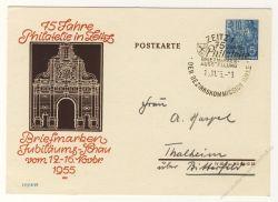 DDR Nr. PP005 D2/004 SSt. 75 Jahre Philatelie in Zeitz
