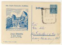DDR Nr. PP005 D2/002c SSt. 1. Briefmarkenausstellung in Halle