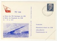 DDR Nr. PP008 D2/001 o TU 144