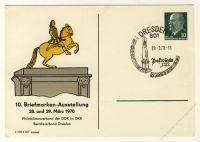 DDR Nr. PP009 D2/008b SSt. 10. Briefmarken-Ausstellung Dresden