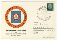 DDR Nr. PP009 D1/002a SSt. Tag der Philatelie 1968