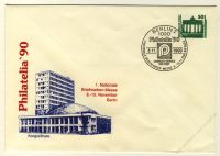 DDR Nr. PU017 D2/001b SSt. Philatelia '90 Kongreßhalle