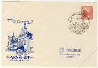 DDR Nr. PU012 D2/001 SSt. 1250 Jahrfeier Arnstadt