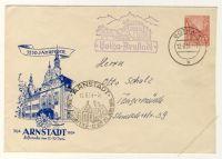 DDR Nr. PU012 D2/001 o 1250 Jahrfeier Arnstadt - mit Postkutsche befördert