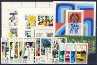 DDR 1974 Mi-Nr. 1907-2011 ** kompletter Jahrgang