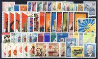 DDR 1975 Mi-Nr. 2012-2106 ** kompletter Jahrgang