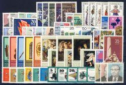 DDR 1977 Mi-Nr. 2199-2286 ** kompletter Jahrgang