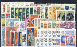 DDR 1969 Mi-Nr. 1434-1533 ** kompletter Jahrgang
