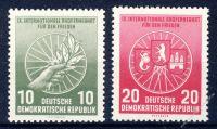 DDR 1956 Mi-Nr. 521-522 ** Internationale Radfernfahrt für den Frieden