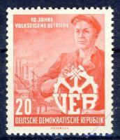 DDR 1956 Mi-Nr. 527 ** 10 Jahre Volkseigene Betriebe