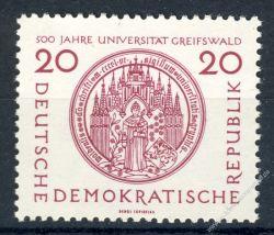 DDR 1956 Mi-Nr. 543 ** 500 Jahre Universität Greifswald