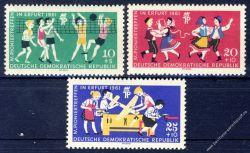DDR 1961 Mi-Nr. 827-829 ** Pioniertreffen