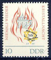 DDR 1963 Mi-Nr. 997 ** 25. Jahrestag der