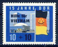 DDR 1965 Mi-Nr. 1125 ** Hilfe für Vietnam