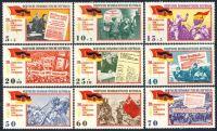 DDR 1965 Mi-Nr. 1102-1110 ** 20. Jahrestag der Befreiung vom Faschismus