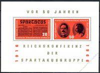 DDR 1966 Mi-Nr. 1154-1155 (Block 25) ** Spartakusgruppe