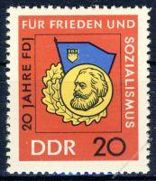 DDR 1966 Mi-Nr. 1167 ** 20 Jahre Freie Deutsche Jugend (FDJ)