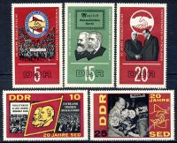 DDR 1966 Mi-Nr. 1173-1177 ** 20 Jahre SED