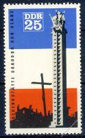 DDR 1966 Mi-Nr. 1206 ** Internationale Mahn- und Gedenkstätten