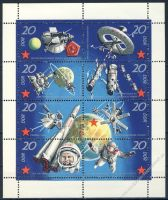 DDR 1971 Mi-Nr. 1636-1643 (Klb) ** 10 Jahre bemannte sowjetische Weltraumflüge
