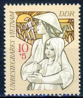 DDR 1971 Mi-Nr. 1699 ** Unbesiegbares Vietnam