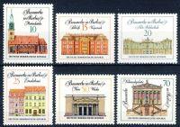 DDR 1971 Mi-Nr. 1661-1666 ** Bedeutende Bauwerke