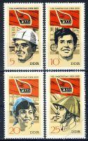 DDR 1971 Mi-Nr. 1675-1678 ** Parteitag der Sozialistischen Einheitspartei Deutschlands