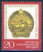 DDR 1971 Mi-Nr. 1688 ** 50. Jahrestag der mongolischen Volksrevolution