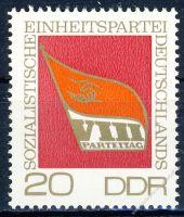 DDR 1971 Mi-Nr. 1679 ** Parteitag der Sozialistischen Einheitspartei Deutschlands