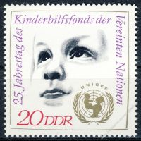 DDR 1971 Mi-Nr. 1690 ** 25 Jahre Kinderhilfsfonds der Vereinten Nationen
