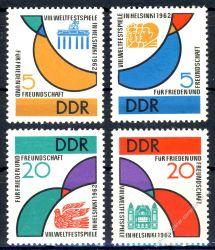 DDR 1962 Mi-Nr. 901-904 ** Weltfestspiele der Jugend und Studenten