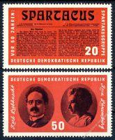 DDR 1966 Mi-Nr. 1154-1155 ** Spartakusgruppe