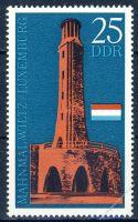 DDR 1971 Mi-Nr. 1705 ** Internationale Mahn- und Gedenkstätten