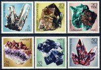 DDR 1972 Mi-Nr. 1737-1742 ** Minerale aus den Sammlungen der Bergakademie Freiberg