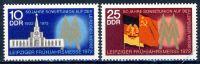 DDR 1972 Mi-Nr. 1743-1744 ** Leipziger Frühjahrsmesse